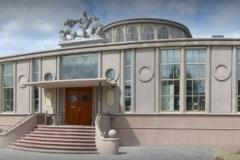 Onderwijsmuseum